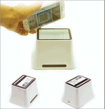 RT800-hand-free-2D-Bar-code-scanner
